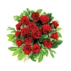 Цветы с доставкой и цветы на заказ - это наиболее популярный подарок
