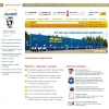 Интернет-магазин канцелярских и офисных товаров «Деловой»