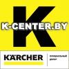 Первый онлайн Керхер-Центр (Karcher-Центр)