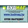Budmag.  by интернет-магазин сантехники и стройматериалов